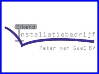 sponsor_PVG
